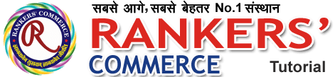 Rankers Commerce