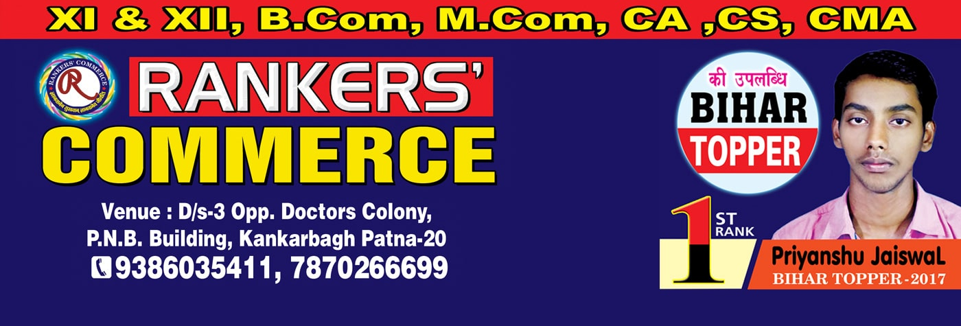 Coaching Classes For Commerce in Patna