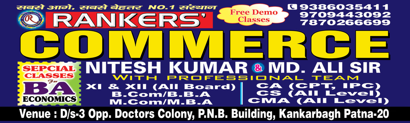 Commerce Coaching Classes in Patna