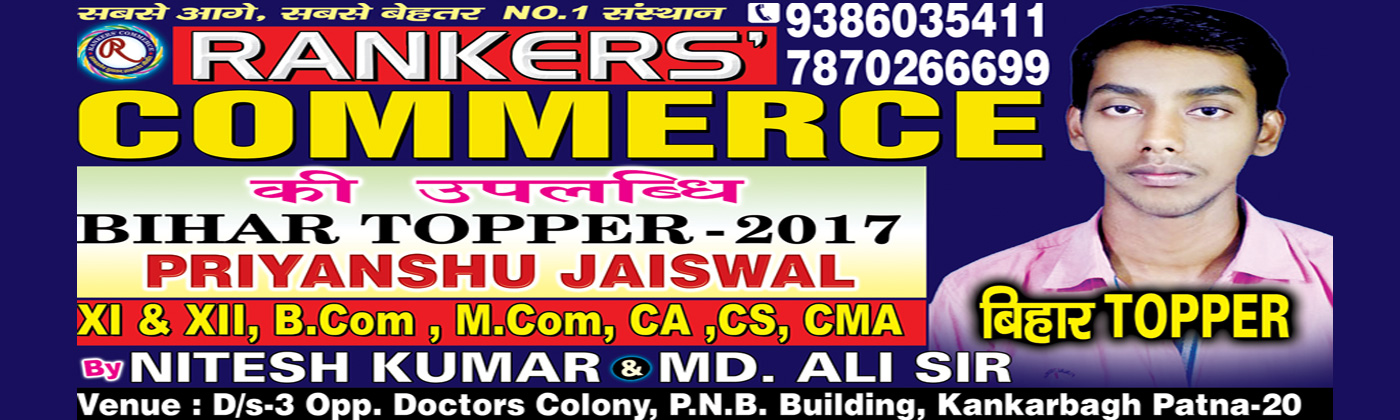 Top Commerce Coaching Classes in Patna