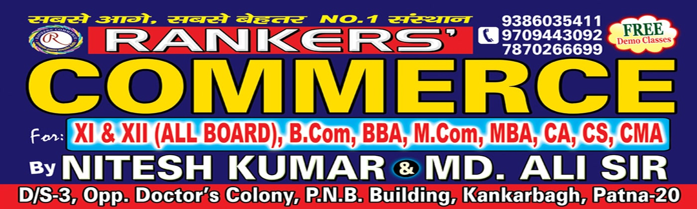 Best Commerce Coaching in Patna